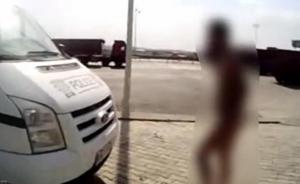 视频丨内蒙古一男子被交警处罚后阻挠执法还脱光衣服打滚