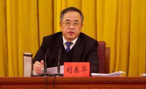 广东省委书记:将一批省级行政职权事项调整由广州深圳实施