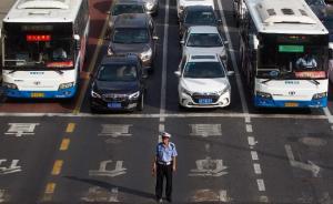 我国机动车近3亿辆,是PM2.5、光化学烟雾污染重要原因