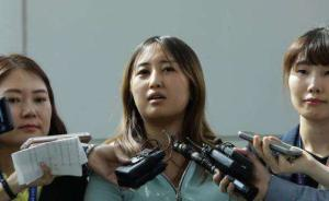 韩国亲信门进展:法院拒绝签发对崔顺实女儿的逮捕令