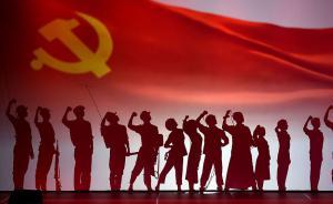 """人民日报刊文:重新振起""""赶考""""精神是对党生日的极好纪念"""
