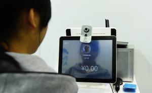 """上海机场登机口有望实现""""刷脸""""登机,智能系统一秒识人"""
