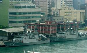 """国台办回应台海军导弹""""误射""""事件:台方须要有负责任的说法"""