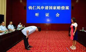 钱仁风获赔172万,云南高院未采纳每日24小时赔偿要求