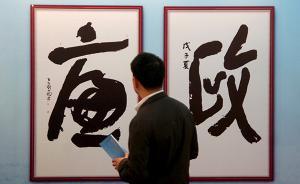 甘肃省委巡视组:省信访局对原局长腐败案负面影响认识不到位