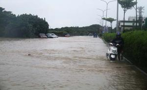 台湾连日暴雨已致2人死亡2人失踪,农业及民间设施损失严重