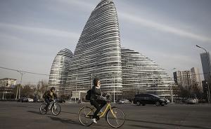 央视调查北京房价是否迎来拐点:网签数据环比降60%