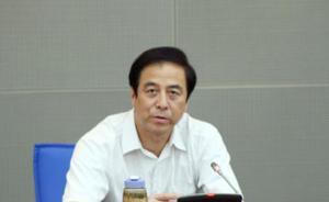 江苏常州市人大常委会原副主任沈瑞卿严重违纪被开除党籍