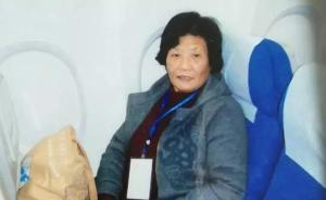 武汉老太两年花10万元买保健品,赴京讨要退款已失联8天