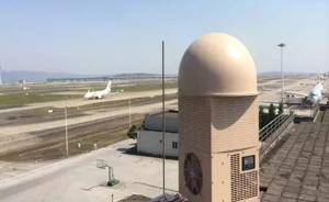 """重庆机场首装""""新武器""""抗扰航:揭秘低空雷达如何防无人机"""
