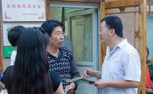 【砥砺奋进的五年】河北顾家台村:银行进村,家门口能办贷款