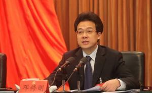 天津纪委书记:确保换届人选没问题不是目的,是要好中选好