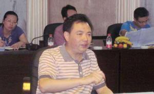 福建永安原副书记陈胜智未如实申报个人事项,提名资格被喊停