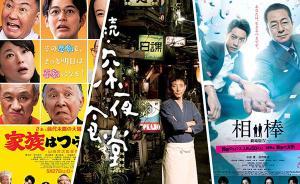上海电影节|日本片单公布最终波:馋涎欲滴,想住进电影院