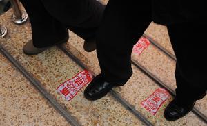 张孝成任安徽淮南市副市长、代市长,王宏辞去市长职务