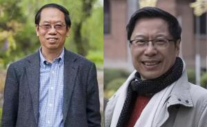 高考故事|著名学者陈平原、吴承学同忆40年前高考