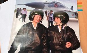 女歼击机飞行员照片登上朝鲜杂志封面,韩媒赞其貌美