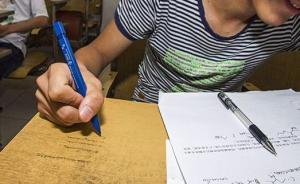 河南警方侦办6起考试作弊案,高考期间24小时巡查