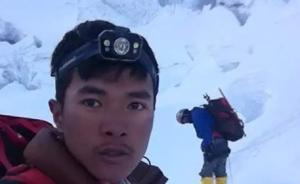 倒在8600米珠峰冻坏双手者:为何上百冲顶者经过无动于衷