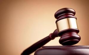 因房产争执酒后口角儿子打死父亲,被判故意伤害罪获刑10年