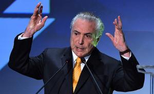 """巴西""""选举贿金案""""开审,将决定总统特梅尔是否涉罪或遭罢免"""