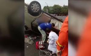 2人偷奶粉驾车逃窜致翻车,司机身亡