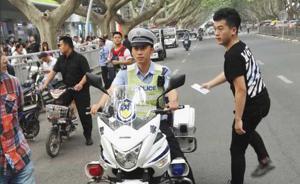鞋底夹层含金属片无法通过检测,郑州一考生求助交警回家换鞋