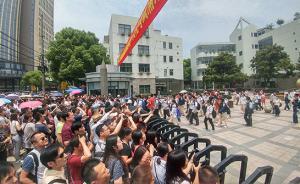 """上海高考作文以""""预测""""为题,考生:相信预测,更信事在人为"""