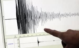 中国2020年建国家地震科技创新体系,成世界地震科技强国