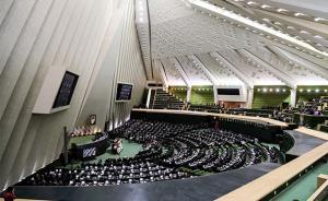 伊朗议会和霍梅尼陵墓连发袭击事件致2死多伤,有人引爆炸弹