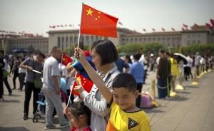我来写高考作文|介绍中国,做对自己(全国卷I)