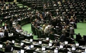伊朗议会大厦枪击案已致7人死亡,4人被劫为人质
