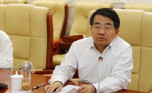 南京工业大学校长黄维调任西北工业大学常务副校长