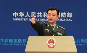 """国防部回应美国年度""""中国军力报告"""":坚决反对妄议台海形势"""