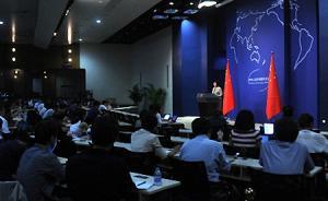 """韩将暂停部署""""萨德"""",外交部:中方反对部署的立场是坚定的"""