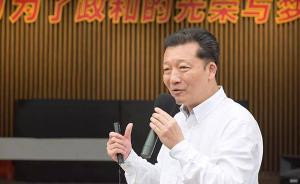 新华社长文追记廖俊波:他的远方,就是闽北的这片热土