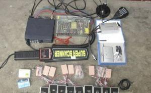 高考前新疆警方侦破网上销售作弊器材案,嫌疑人称已获利8万