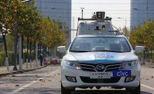 中国自动驾驶标准即将征求意见:或允许后置摄像头取代后视镜