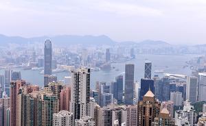 """香港经济角色之变:从转口贸易到""""超级联系人"""",还能再提升"""