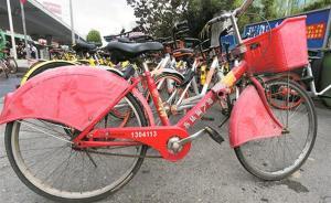杭州一辆公共自行车消失三年后现身武汉,管理方称近期将运回