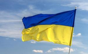 乌克兰议会通过法律,将加入北约作为对外政策优先方向