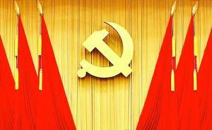 山东省第十一次党代会6月13日在济南召开