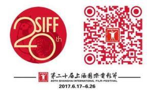 上海电影节|金爵奖公布完整评委名单