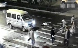 澎湃联播|面对被撞倒的女孩,这道题你怎么做?
