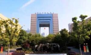 官媒披露军事院校改革信息:海军军医大学亮相