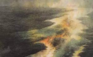 上海刘海粟美术馆展示张复兴山水画探索