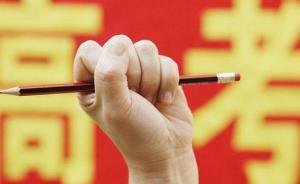 Z博士的脑洞|高考改革要适应中国发展阶段,不可盲目追概念
