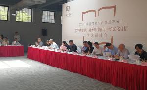 商务印书馆120岁︱从诞生起,身上就有鲜明的上海城市印记