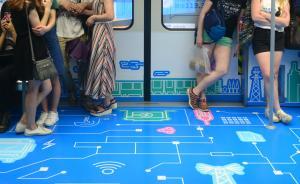 委员吁在广州地铁设女性车厢,地铁公司:将深入研究可行性