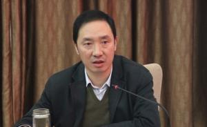 龚定荣任湖北潜江市副市长、代市长,黄剑雄辞去市长职务